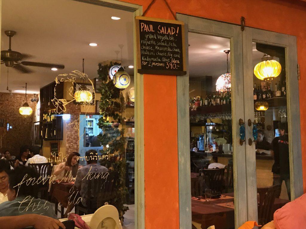 Chez Marco Restaurant and Barの店内