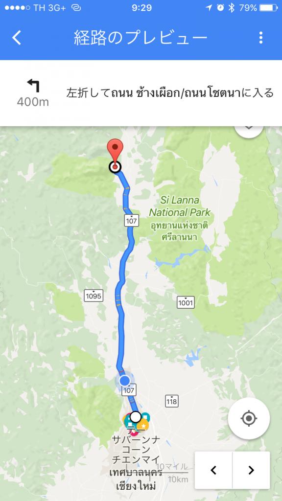 チェンマイからチェンダオ洞窟までの道のり