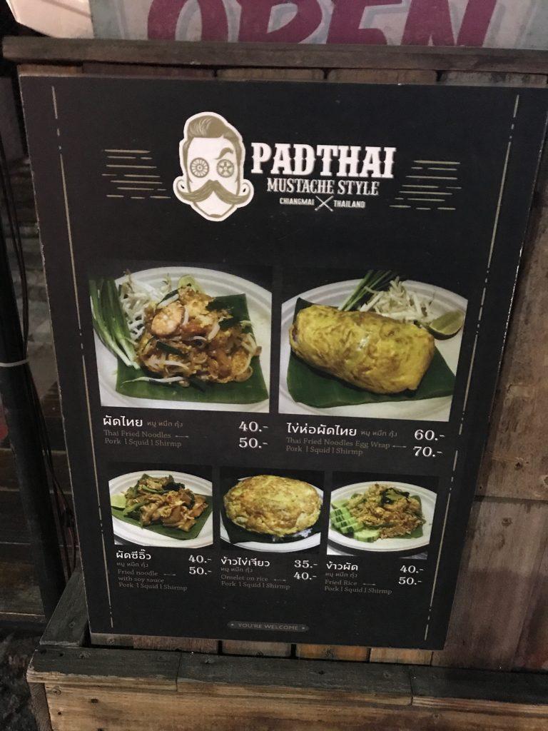 Pad Thai Mustache Styleのメニュー