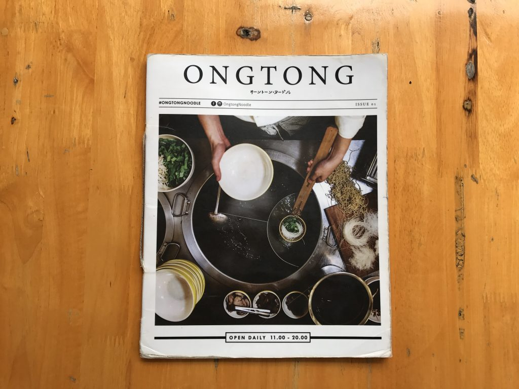 Ongtong Noodleのメニュー