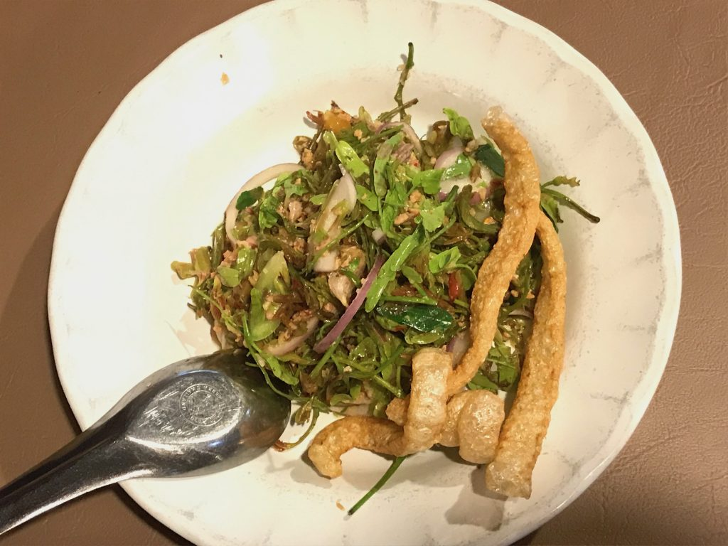 305: Young Tamarind Leaves Spicy Salad(270円)