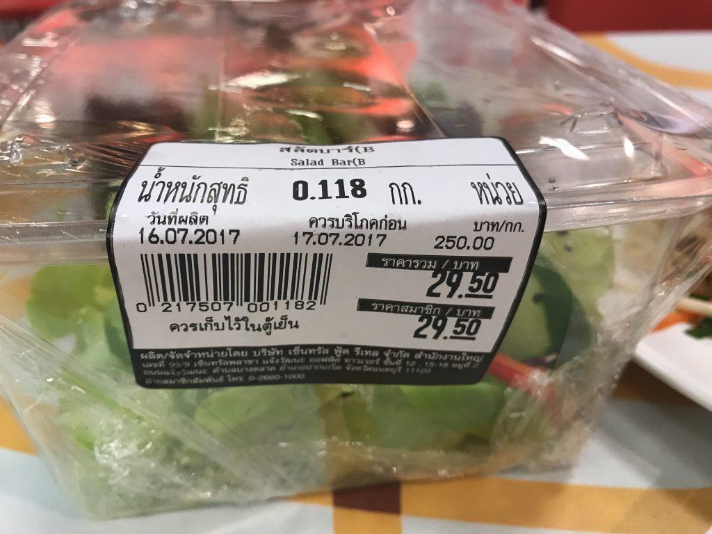 TOPSスーパーでしっかりサラダバー(100円)も✨