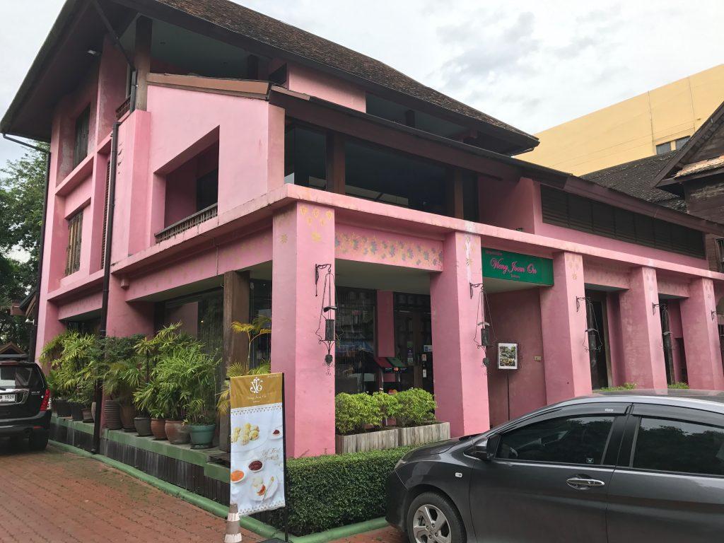 Vieng Joom On Teahouseの外観