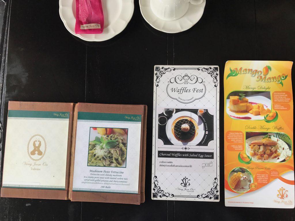 Vieng Joom On Teahouseのメニュー
