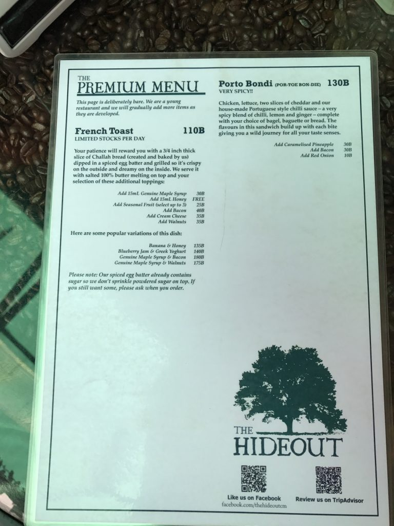 The Hideoutのメニュー