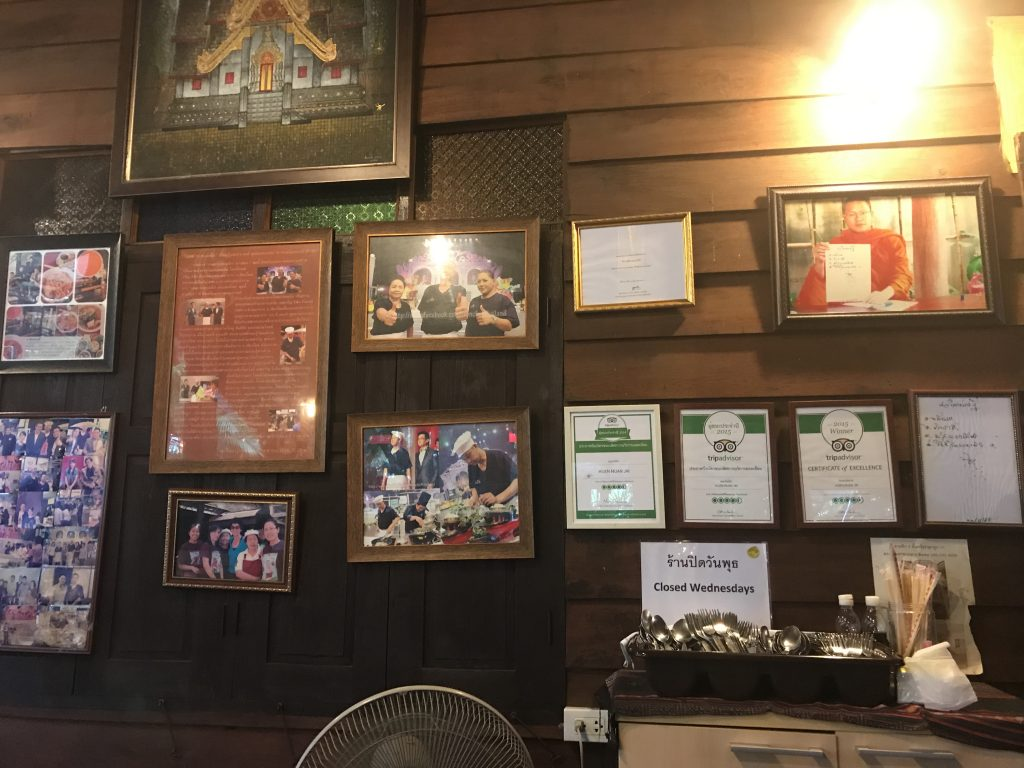 Huen Muan Jaiは料理の鉄人シェフの店