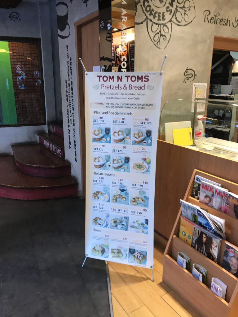 Tom N Tom Coffeeのメニュー