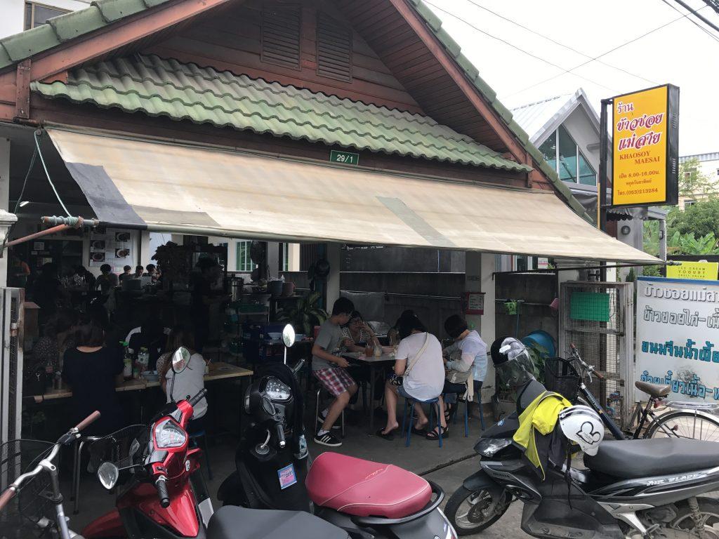 Khao Soi Mae Saiの外観