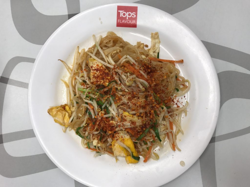 Pad Thai - Pork(170円)