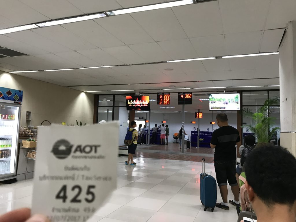 【結論】ドンムアン空港でGRAB捕まえるのは不可能