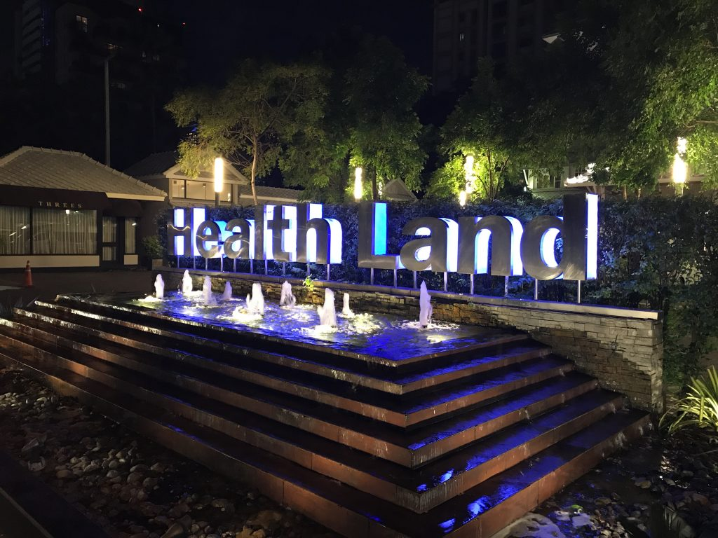Health Land Asoke店の情報