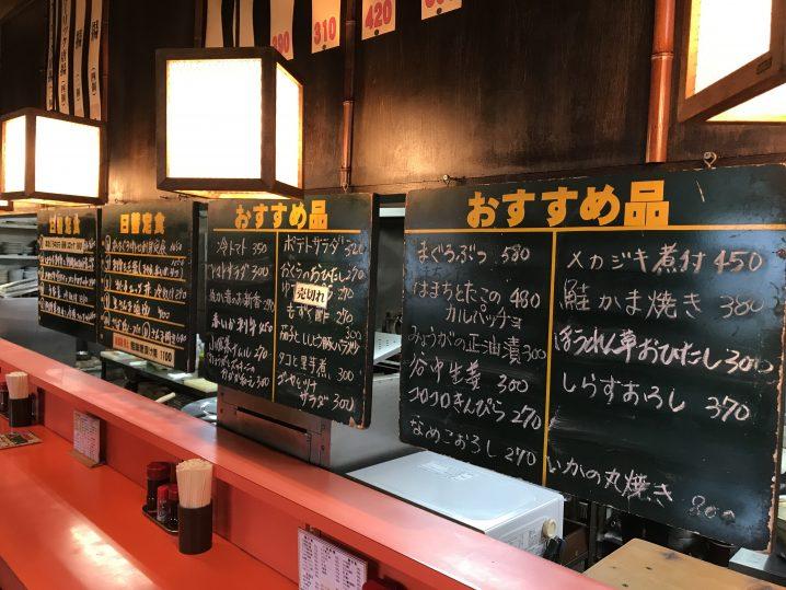 【綾瀬】地元で人気の定食屋さん「味安」(再訪)