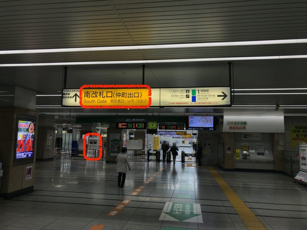 北千住駅(シャア専用ゲルググ)