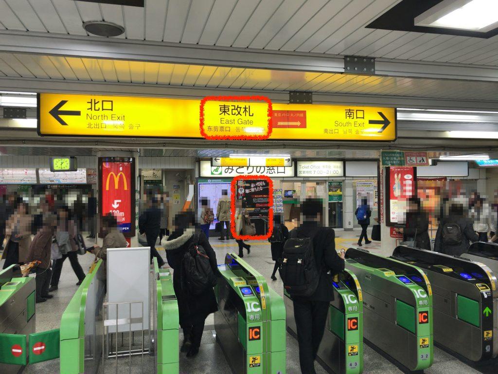 荻窪駅(キシリア・ザビ)