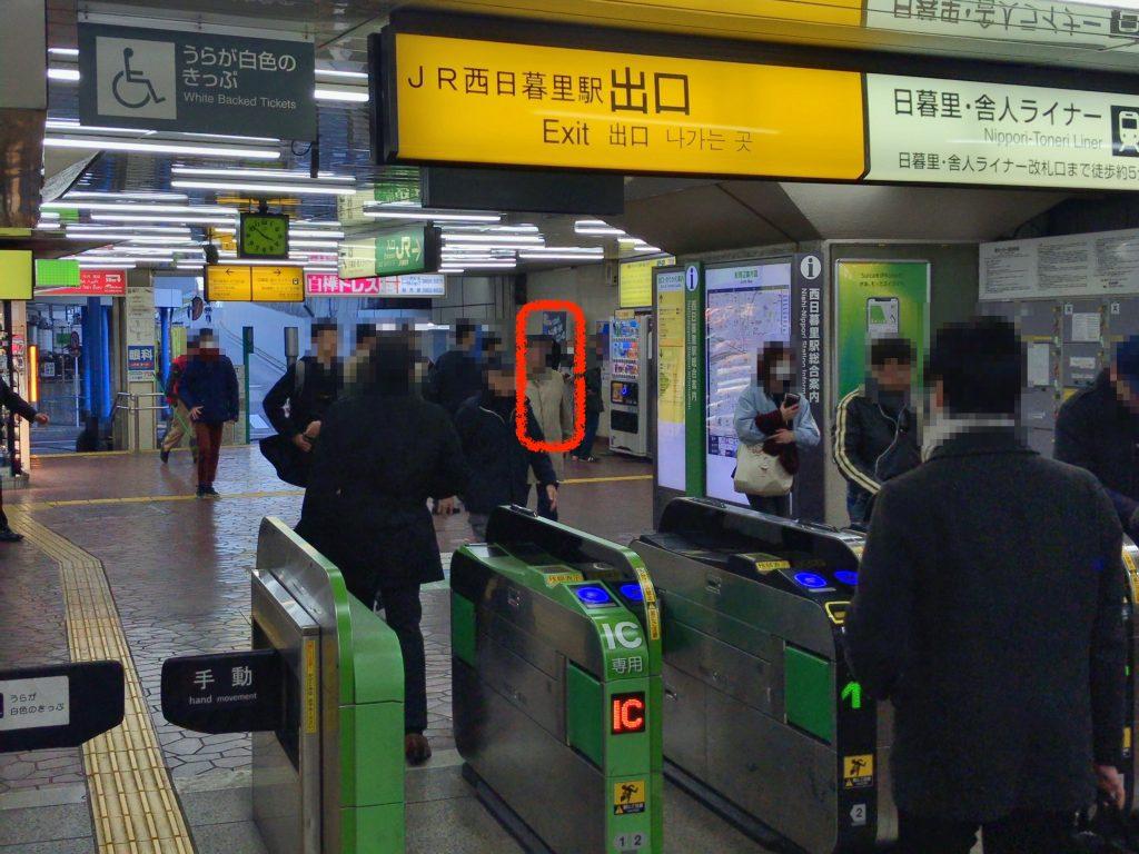 西日暮里駅(フラウ・ボゥ)