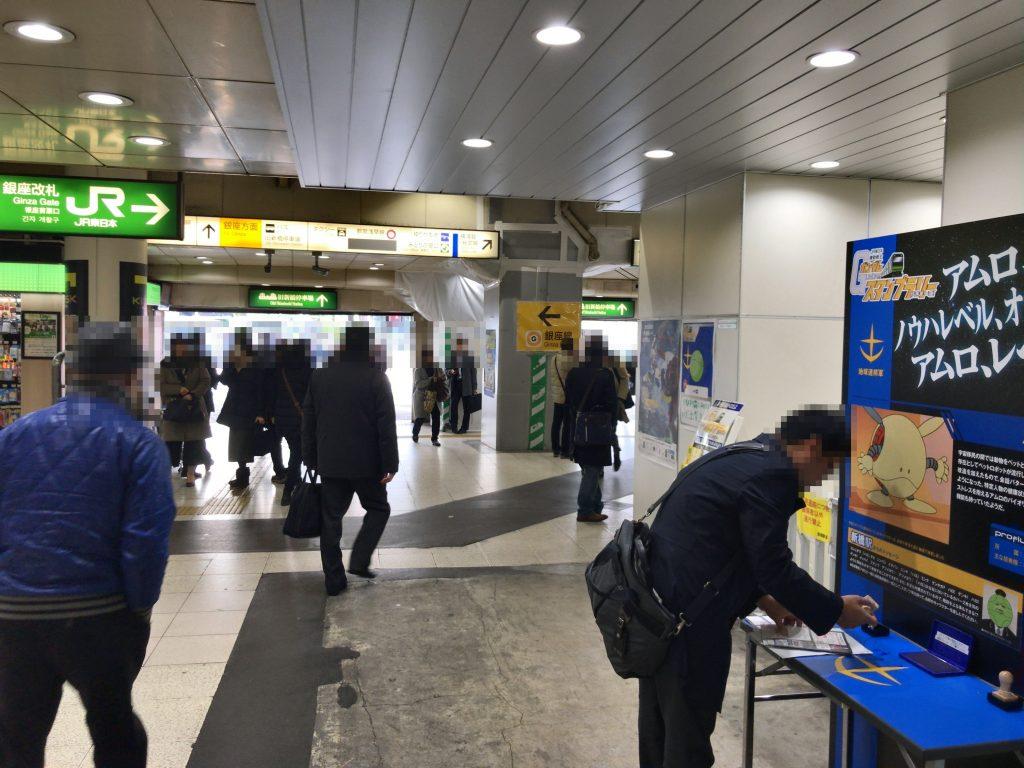 新橋駅(ハロ)