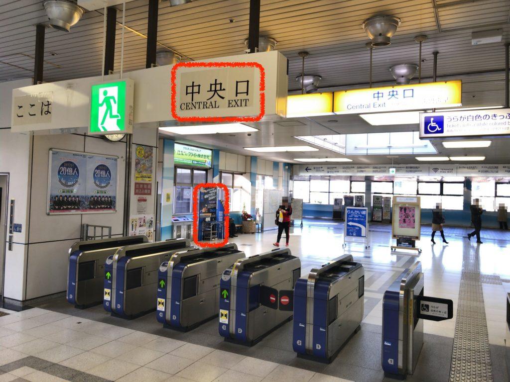 天王洲アイル駅(リュウ・ホセイ)