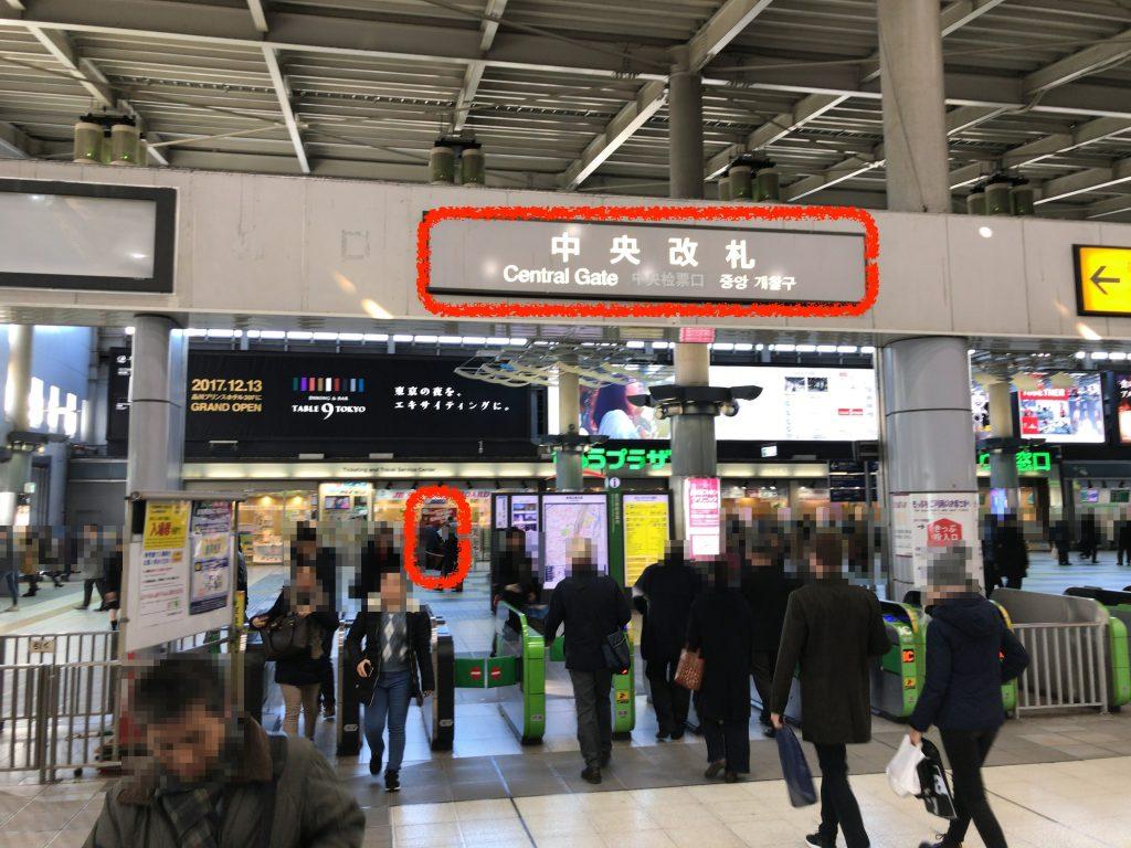 品川駅(シャア・アズナブル)