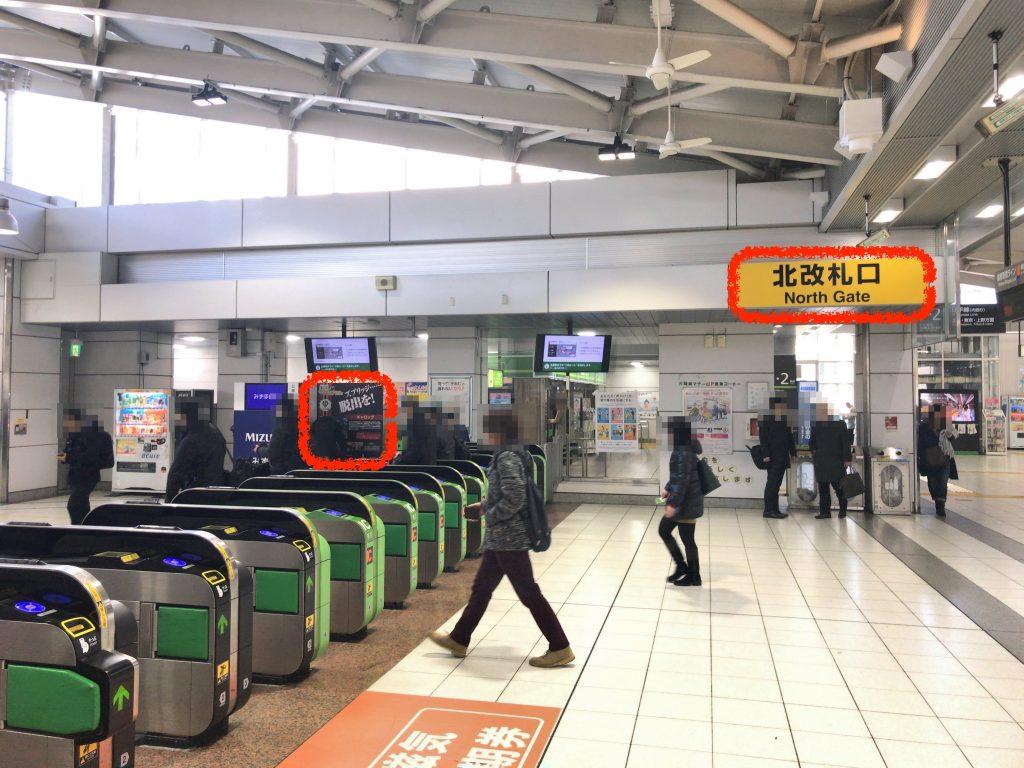 大崎駅(ギャロップ)