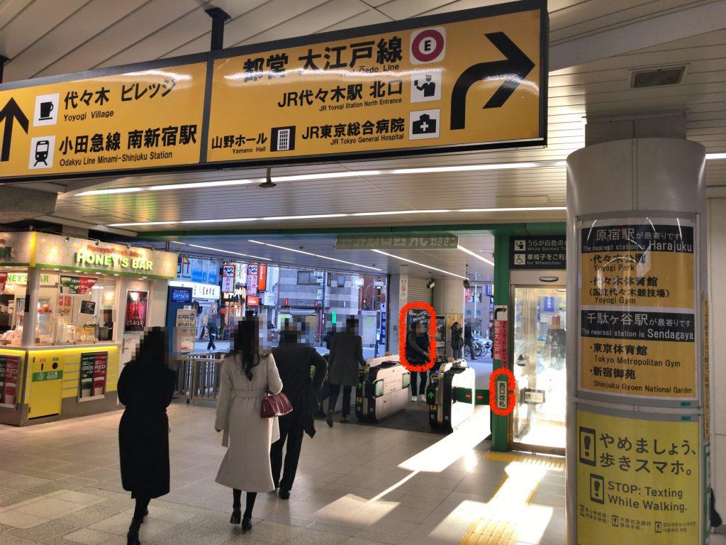 代々木駅(レビル)