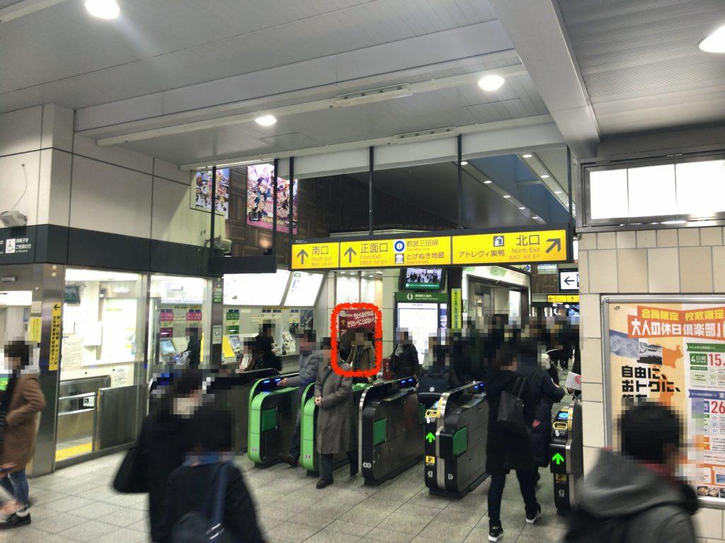 巣鴨駅(シャア専用ザク)
