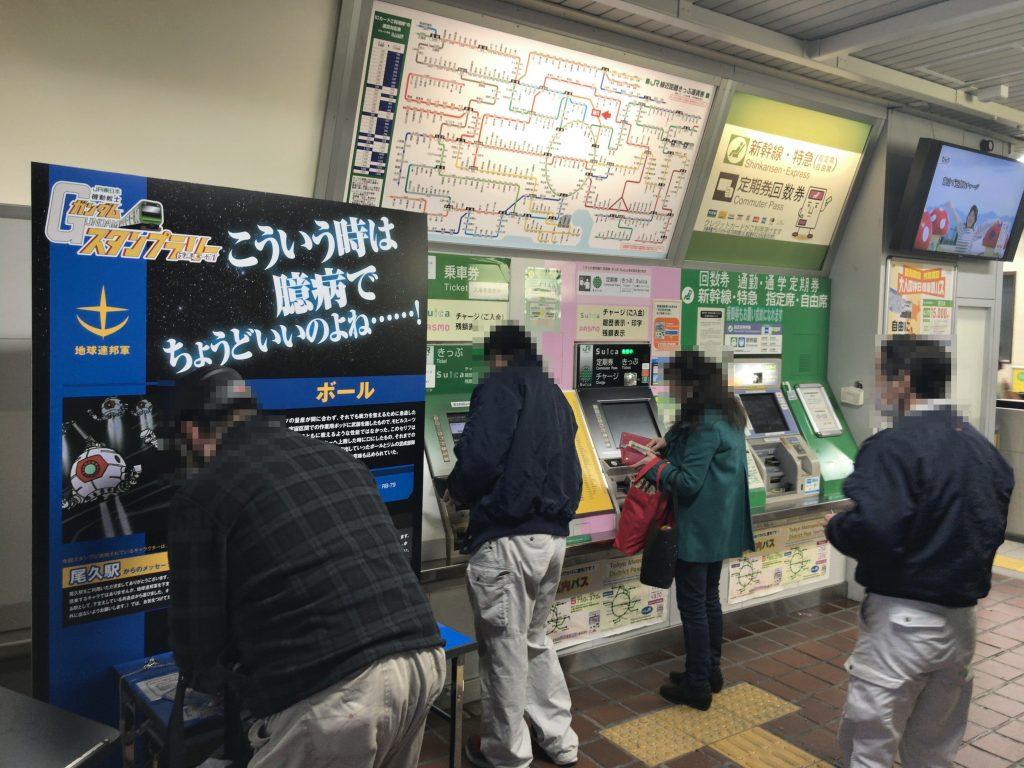高崎線:尾久駅(ボール)