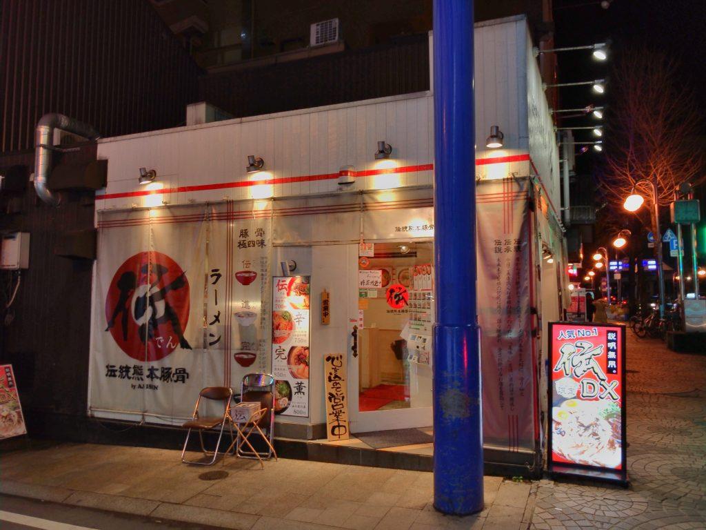熊本ラーメンの人気店「伝」の外観