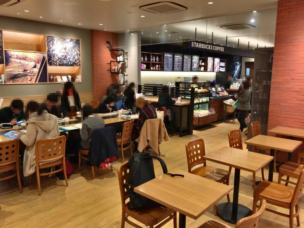 熊本にもあった!TSUTAYAスタバのブックカフェ