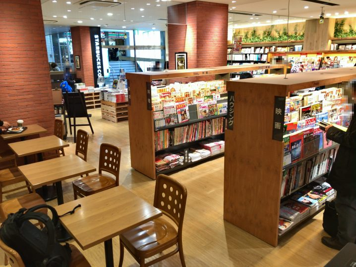【熊本】ブックカフェ「ツタヤ スタバ」がめっちゃ便利