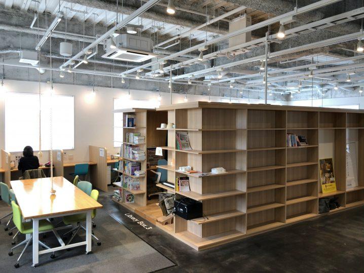 【熊本コワーキング】WiFi・フリードリンク・電源完備の未来会議室が便利
