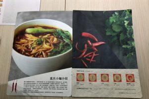 【上野】エリア最高峰の中華料理店「麻辣大学」美味しいのに安い!