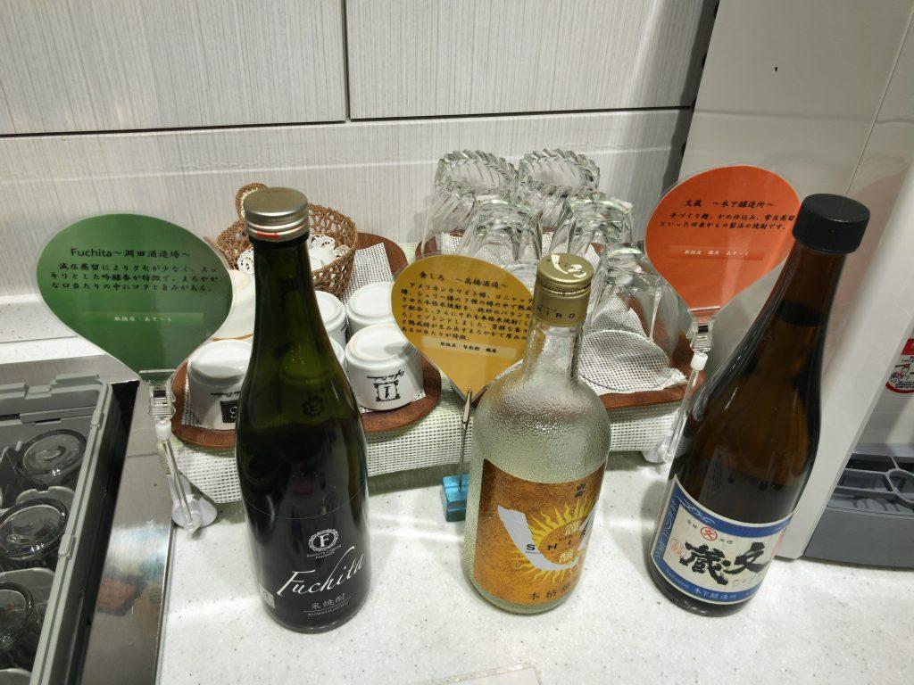 まさかの… 熊本焼酎3種類飲み放題 (゜o゜;