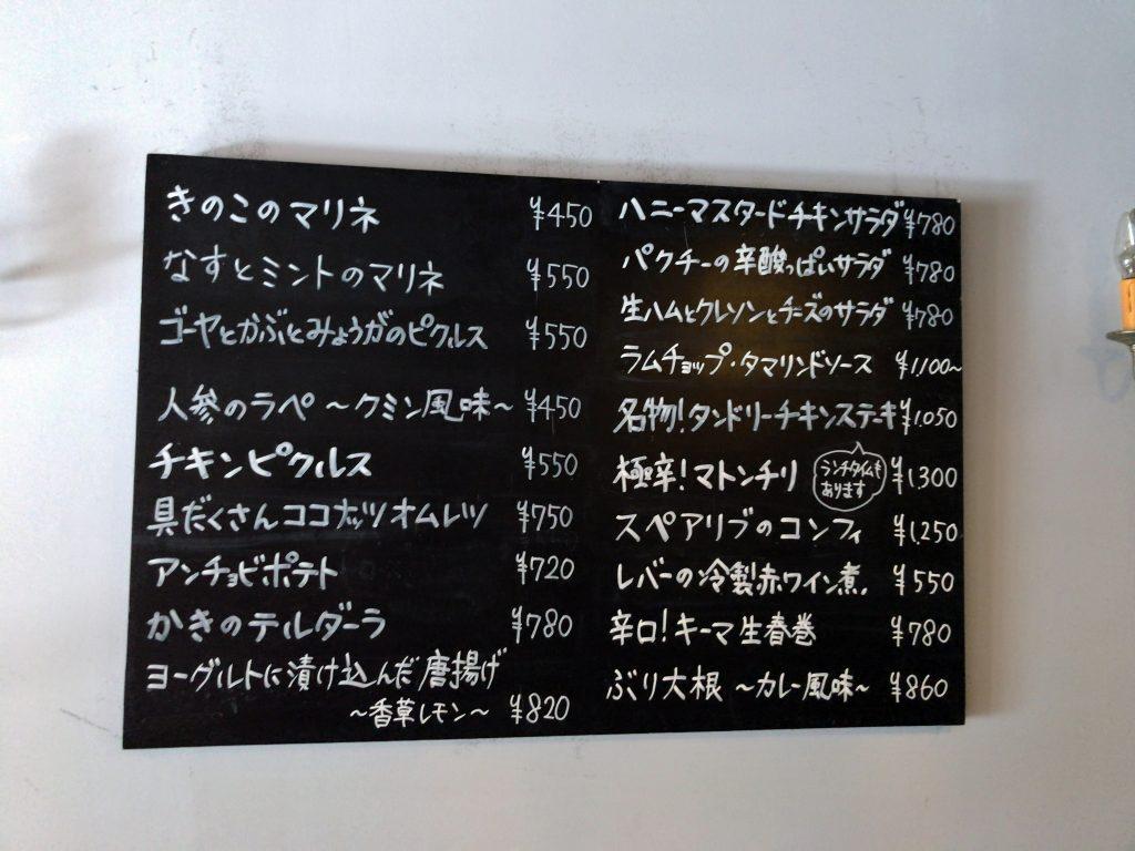 タンブリンカレー&バーのタンブリンカレー(1,250円+大盛り100円)
