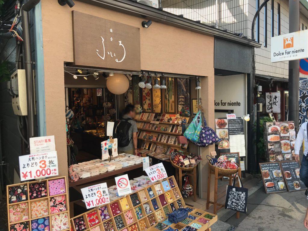 鎌倉ふぃる本店の外観