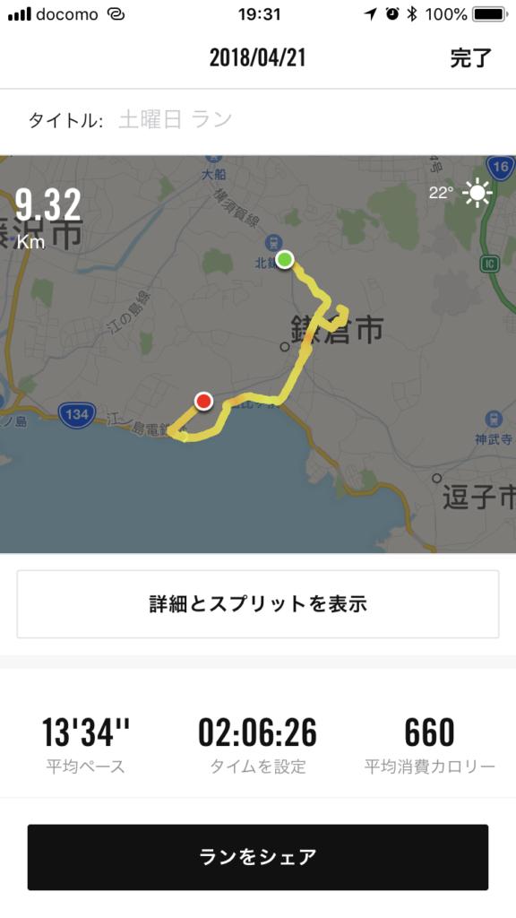 稲村ヶ崎駅へのアクセス