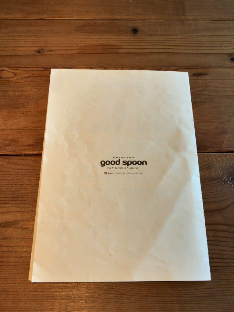 good spoonみなとみらい店のメニュー