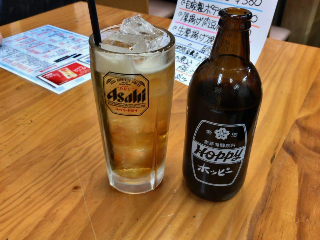 ホッピーセット黒(500円)
