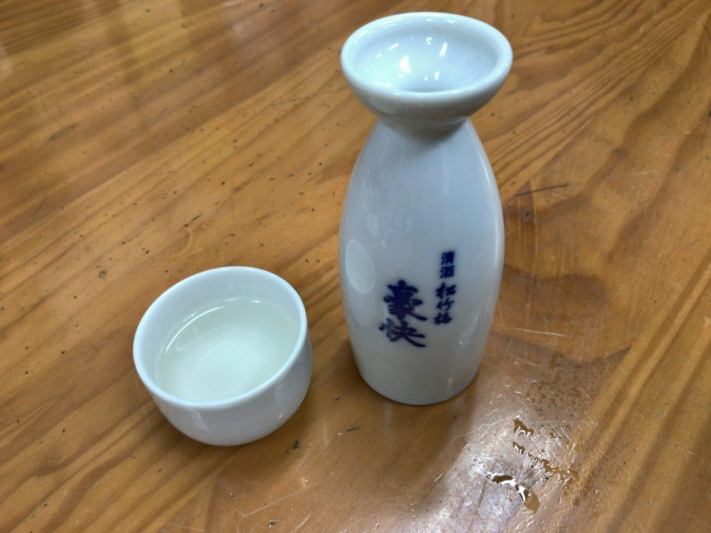 熱燗(450円)