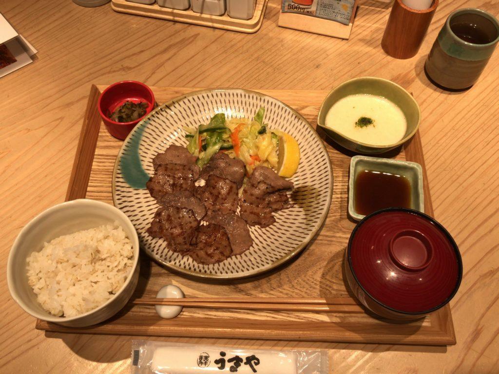 うまやの牛タン炭火焼きとろろ定食(1,250円)