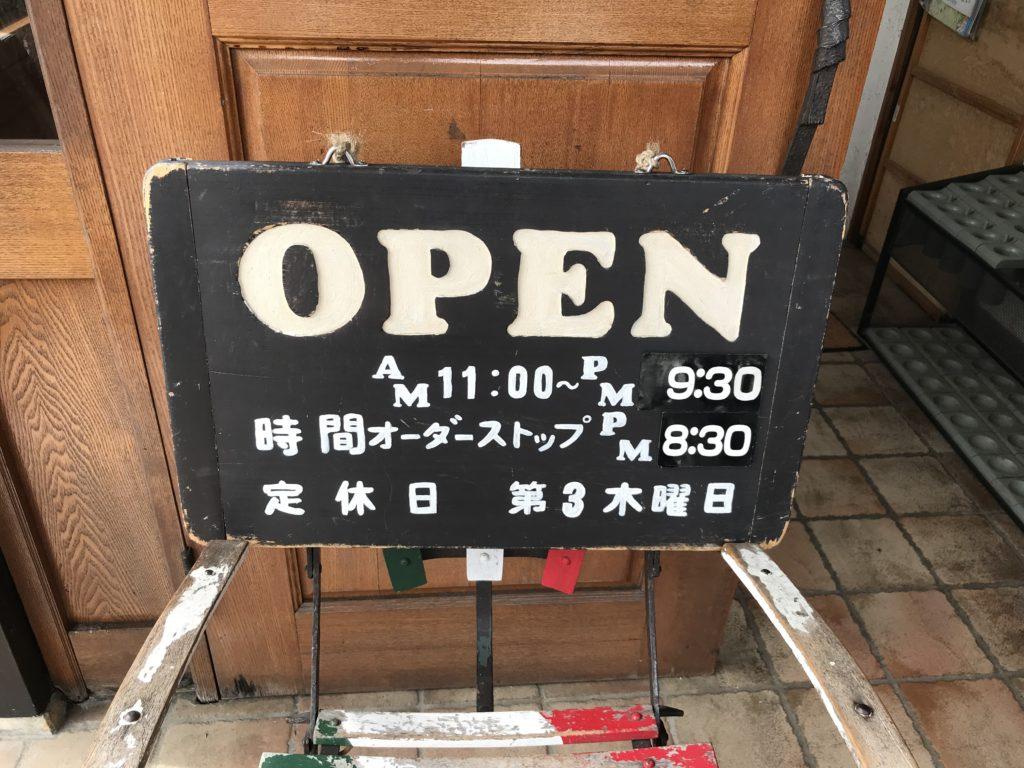 ジョイアミーア那須本店の情報