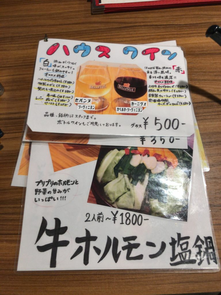 近江屋精肉店 亀有出張所のメニュー