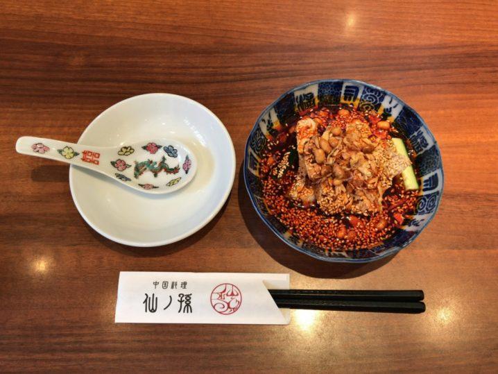 【西荻窪】中華の名店「仙ノ孫」を徹底レポート!