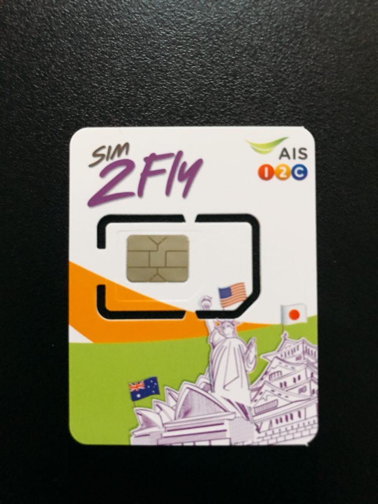複数国を周遊するならSIM2FLYが最強!