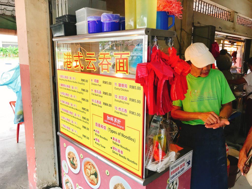 ジョホールバルの街の食堂「Restoran Beeken Yen」のメニュー
