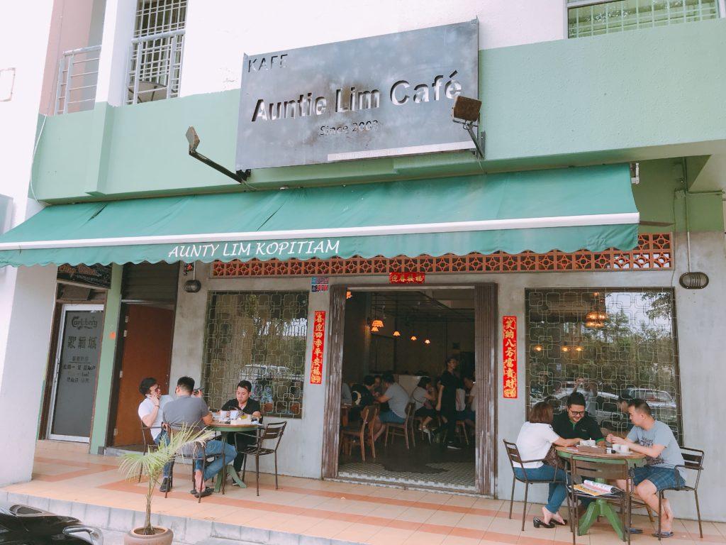 ジョホールバルのマレーシア料理店Auntie Lim Cafeの外観