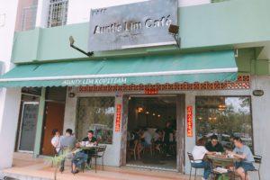 ジョホールバルのモダン食堂Auntie Lim Cafe