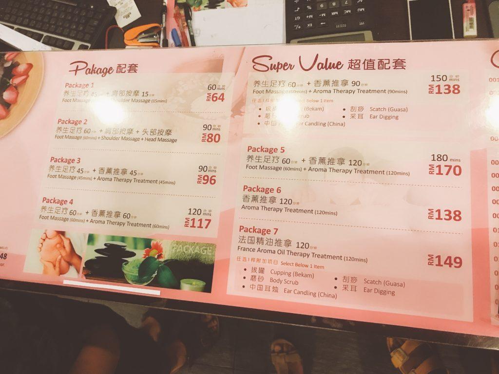 ジョホールバルで日本人に人気のマッサージ店「KAKI KAKI Reflexology TAMAN MOLEK 2」のメニュー