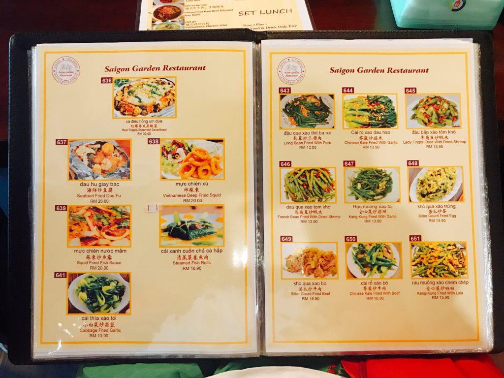 ジョホールバルのベトナム料理店Saigon Gardenのメニュー