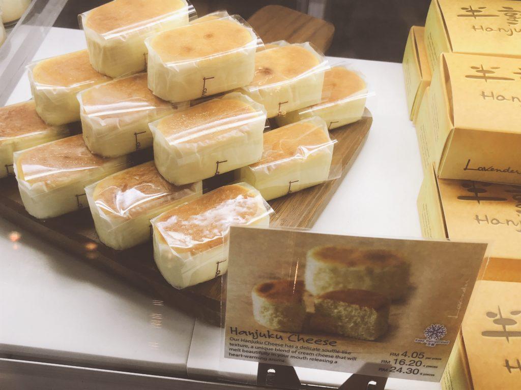 LAVENDERの半熟チーズ(1個 120円)