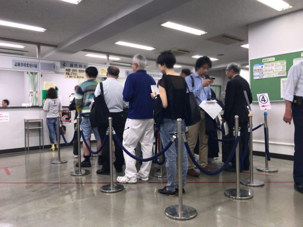 ⑤ 印紙が貼られた申請書類・パスポート・運転免許証・写真をもって0番窓口へ
